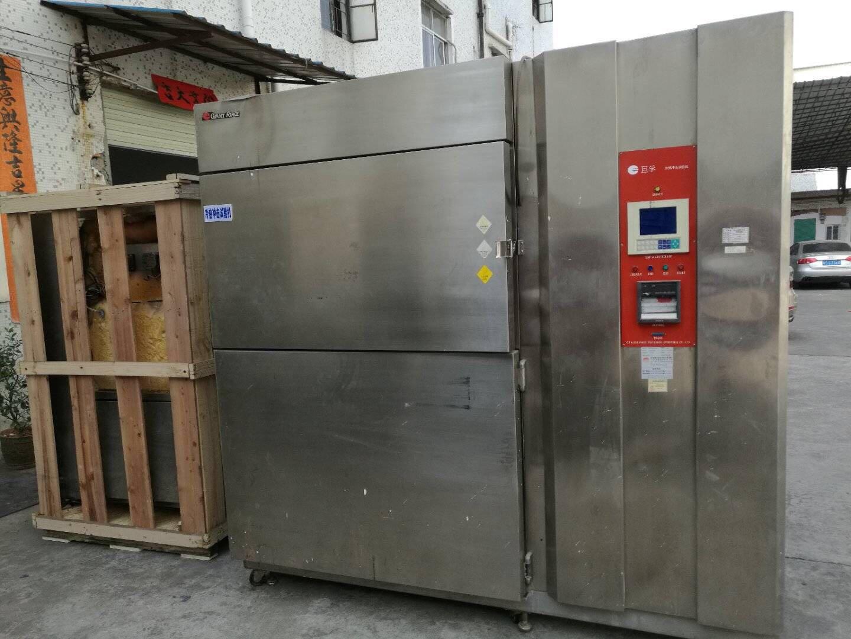 德庆县回收二手冷热冲击箱