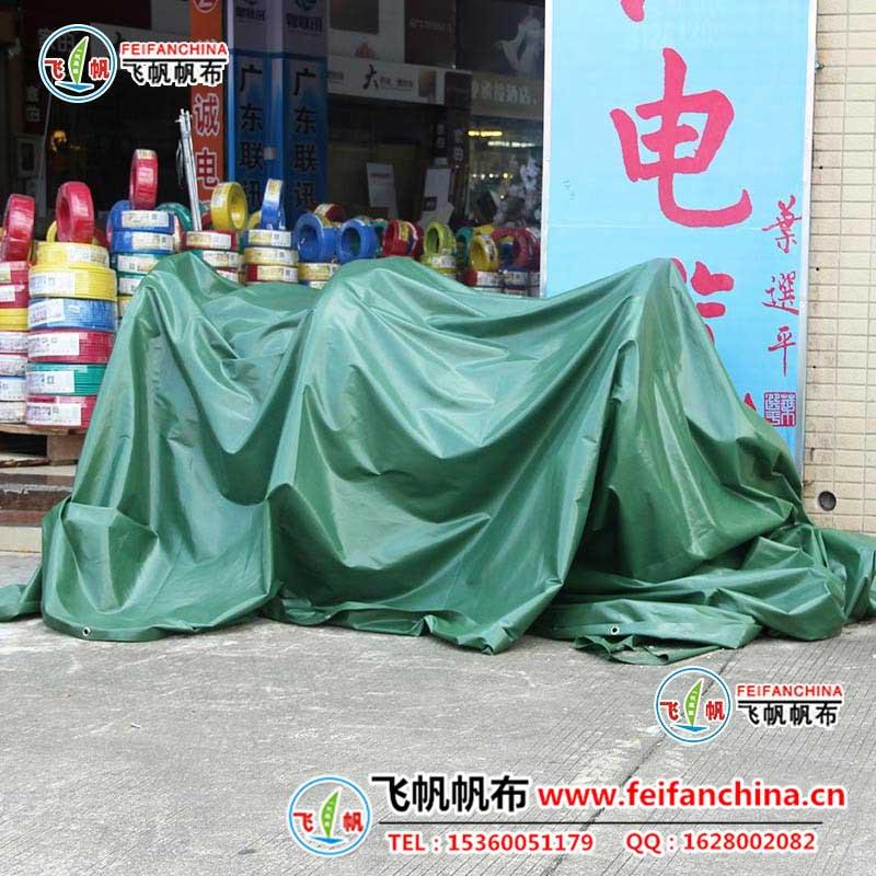 木材制品防水帆布 防水夹网布 帆布供应商