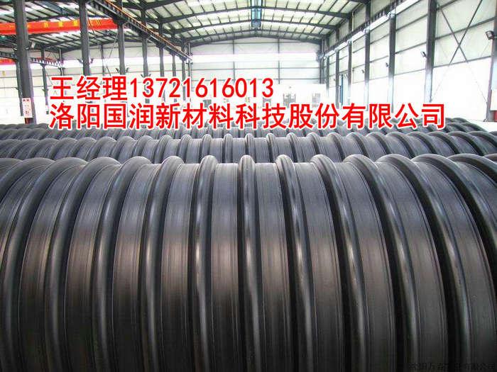 凤台县1600排污用钢带增强聚乙烯波纹管