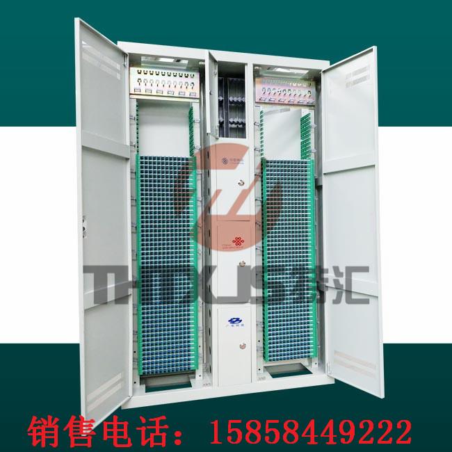 室内四网合一ODF光纤配线架