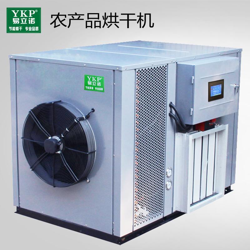 厂家直销姬松茸热泵烘干机