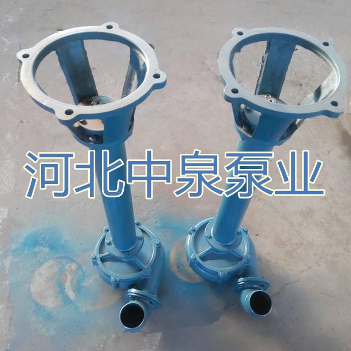 渑池县液下泵农业水利系统[立式污水泵搅拌轮]多年从事经验
