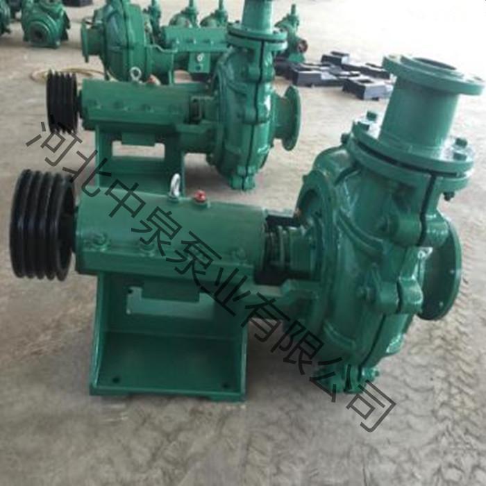 矿用渣浆泵250ZJ-68渣浆泵%基础抽水原理双塔