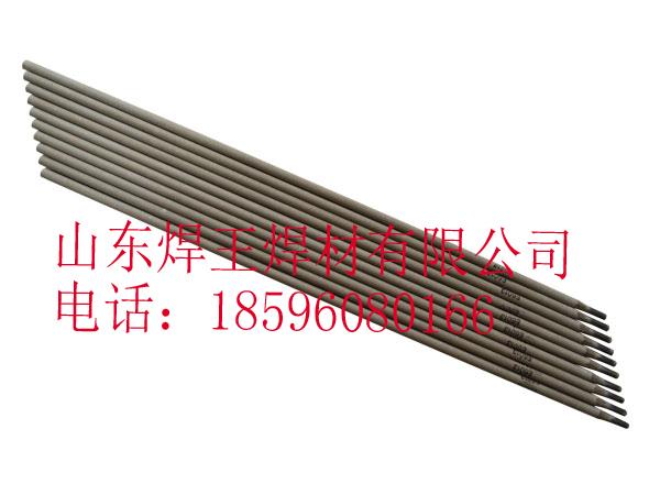 厂家直销供应D608堆焊焊条608耐磨焊条608焊条 优质D608耐磨焊条