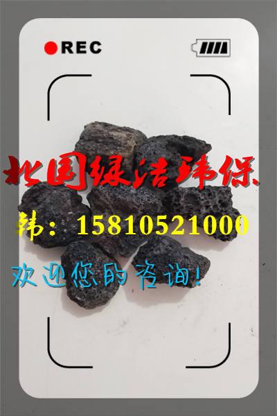 、欢迎光临(通化黑色火山岩.-实业)集团有限公司欢迎您!