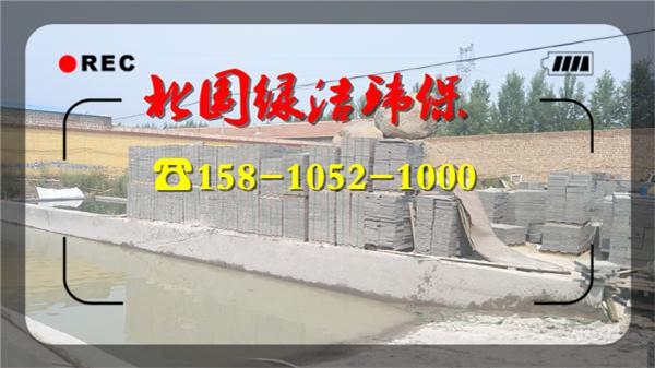 """》欢迎光临""""亳州火山岩贴片》集团新闻】有限公司欢迎您!亳州"""