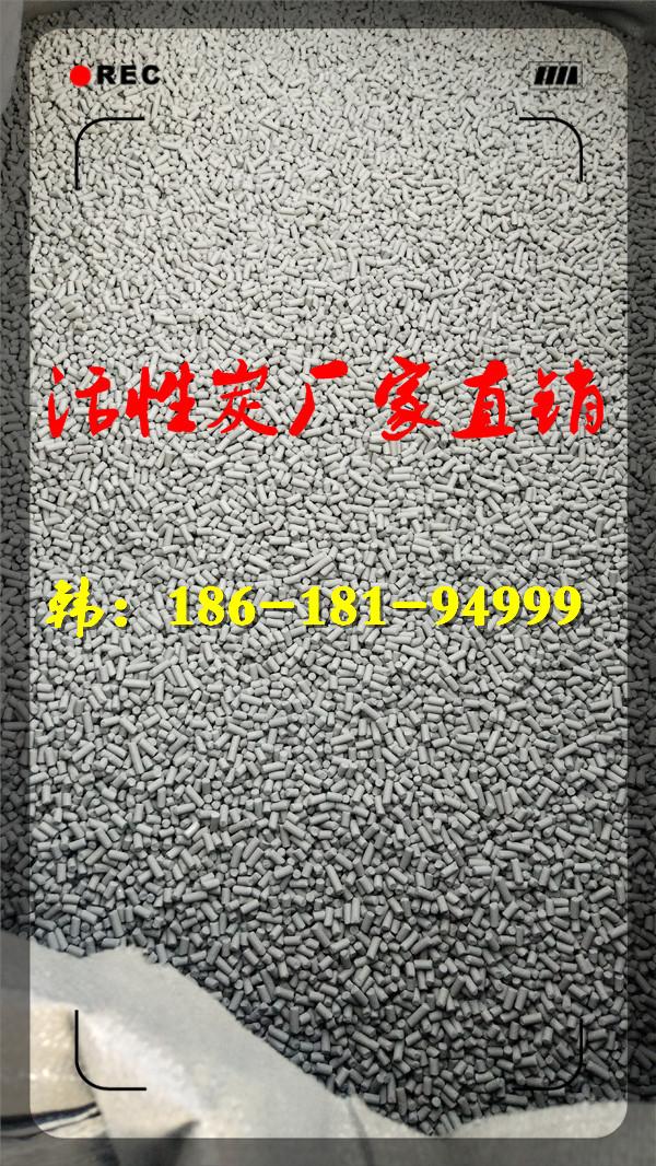 """欢迎光临:《昭通空气净化活性炭》、""""新闻报道""""》最新资讯欢迎您!昭通"""