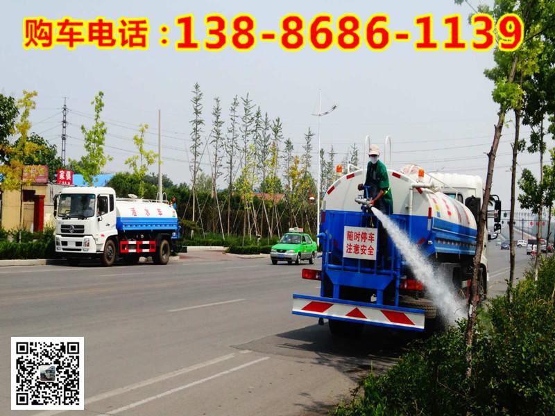 广州雾炮洒水车配件销售