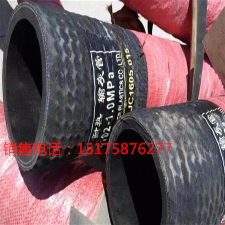 法兰耐酸碱橡胶软管@钢丝橡胶软管规格型号@夹布橡胶管厂家