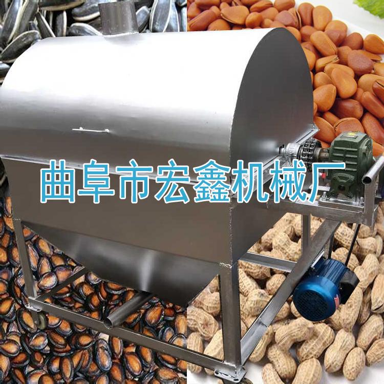 供应炒货机型号 芝麻瓜子炒锅机 滚筒炒料机