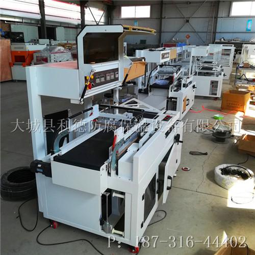 邯郸市L型套膜全封包装设备可异形定制型号齐全