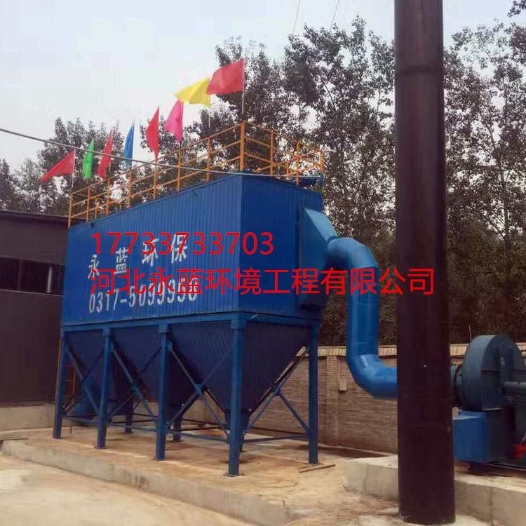慶陽市工業粉塵處理辦法 粉塵治理設備特點介紹