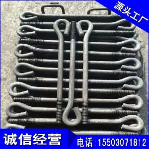 地脚螺栓供应/邯郸金冕紧固件sell/地脚螺栓价格