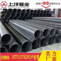 亳州HDPE双壁缠绕管生产厂家 淮北HDPE中空壁缠绕管价格