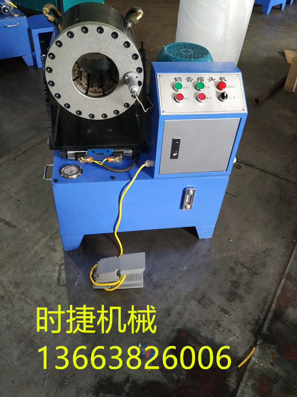 东方钢管压缩缩管机 快速钢管缩管机 新型钢管缩口机 高效率高品质