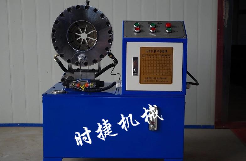 全自动钢管缩口机 钢管缩头机 建筑机械钢管缩口机