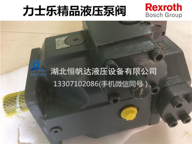 泵A4VSO125,A4VSO71DR/10R-PPB13N00变量柱塞泵
