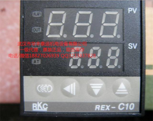 CD401WK02-MV*GN-NNRKC温控器原装正品