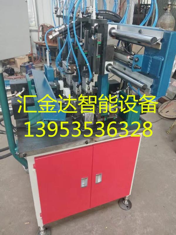 八角盒液压冲孔机 单联接线盒自动冲孔机 经销商联系