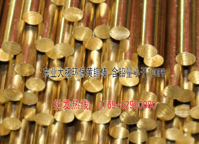 进口T2紫铜批发 T2抗腐蚀性能