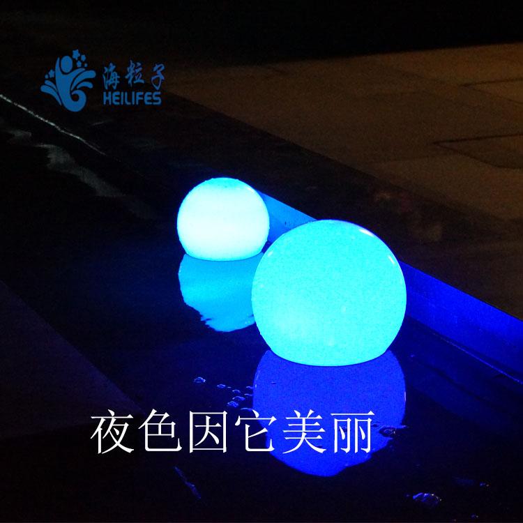 海粒子led发光球七彩玫瑰小夜灯加工