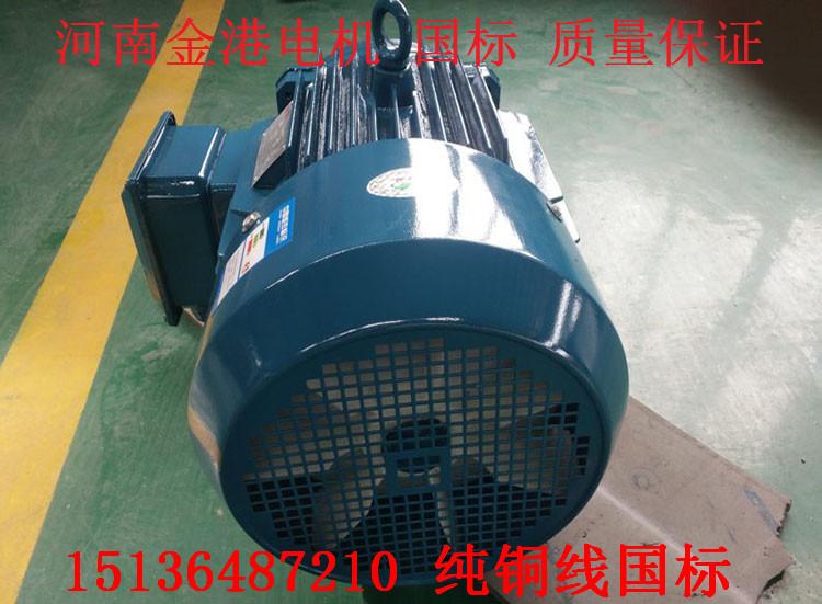 電機廠價批發YE2-160M1-2 功率11KW三相異步電動機  大小電機型號全