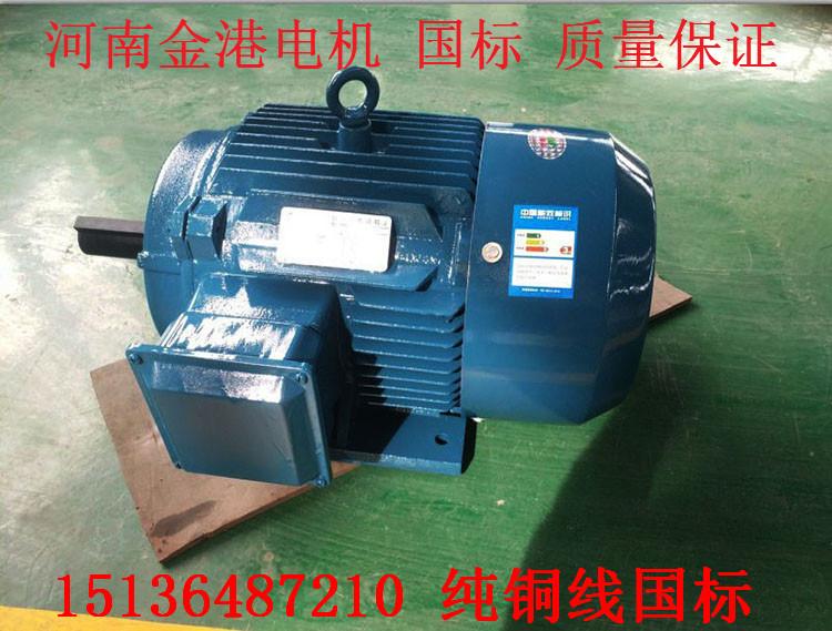 洛阳YE2-801-2 功率0.75kw三相异步电动机价格 安装方式B35参数
