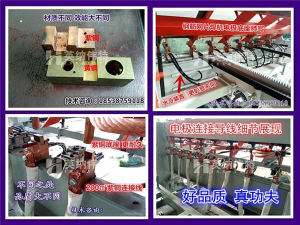 铜仁市钢筋网片排焊机配置
