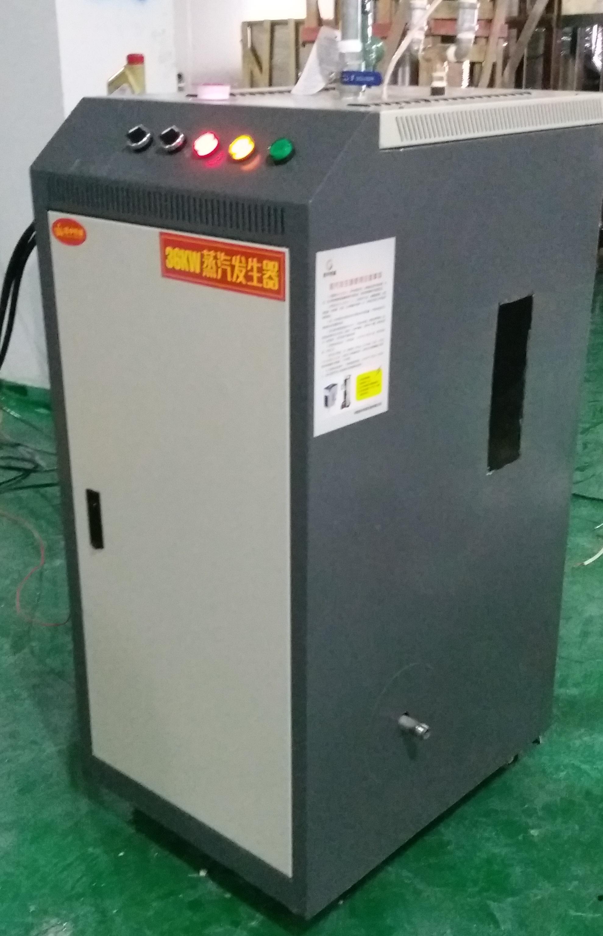 吉林电加热蒸汽发生器