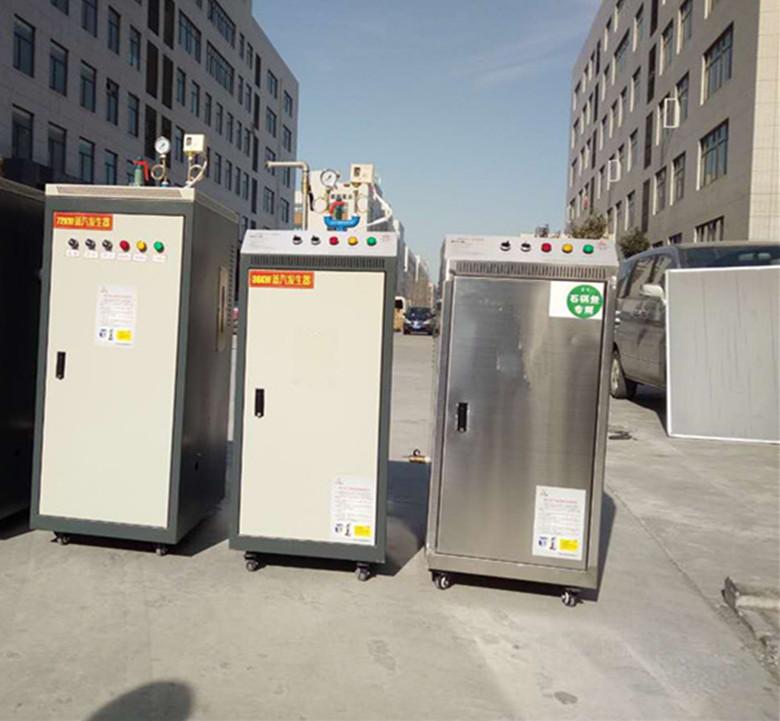 牡丹江电加热蒸汽发生器