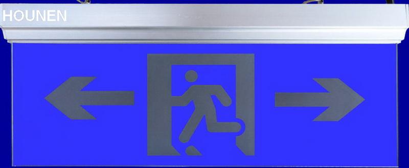 单双向HOUNEN四线制24V集中控制型第四代吊装双向标志灯