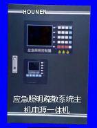 智能點式應急照明疏散系統主機電源一體機