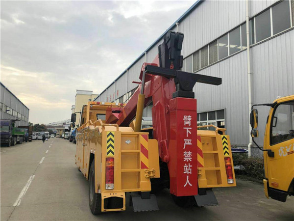 琼中黎族苗族自治县解放道路清障车重型拖吊连体