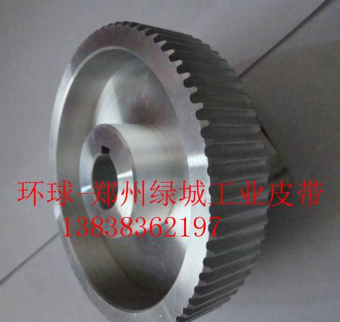 铝合金同步轮  铝合金带轮加工