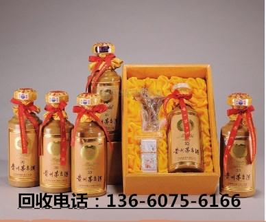 禅城回收茅台酒,禅城回收飞天茅台酒价格