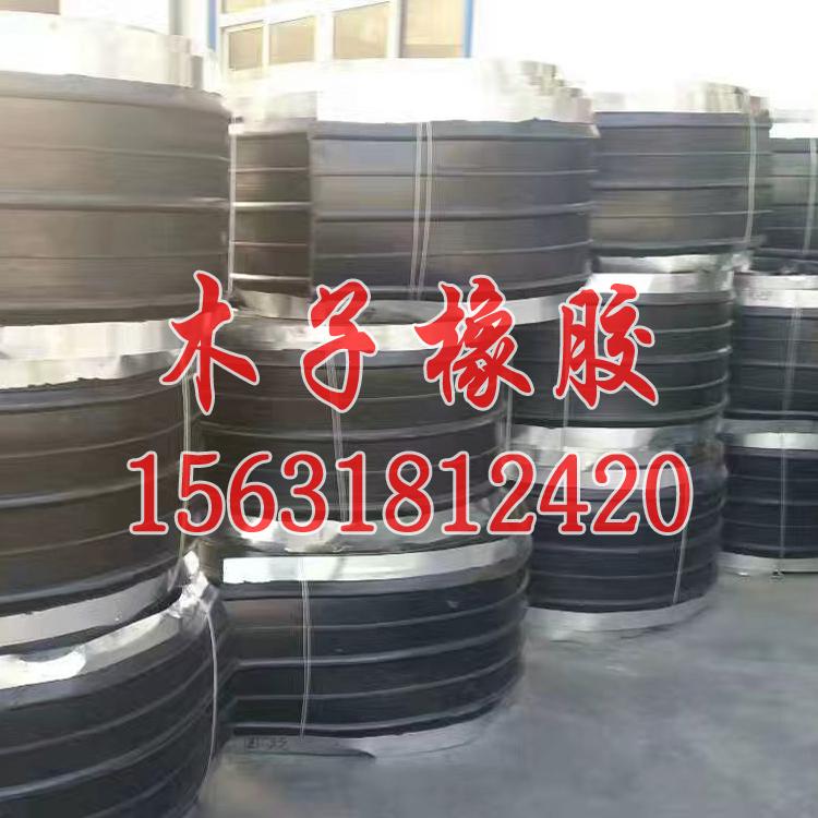 欢迎光临-北京橡胶止水带1563181242O王