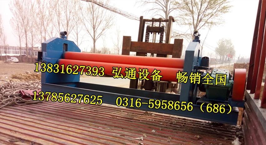 无锡宜兴市小型卷板机型号锥形卷板机公司欢迎访问