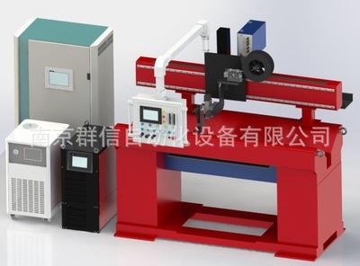 南京群信薄板雷电竞官网app碳钢钛板纵直缝等离子氩弧焊环缝自动焊接设备