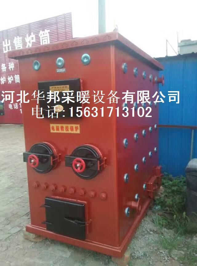 任丘地暖锅炉.河北锅炉厂.河北锅炉.茶水炉.地暖专用锅炉