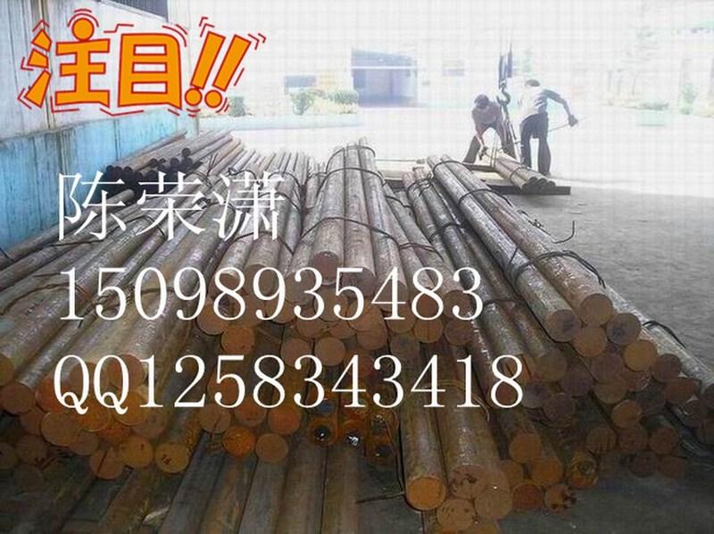大連硅砂用棒磨機磨棒價格