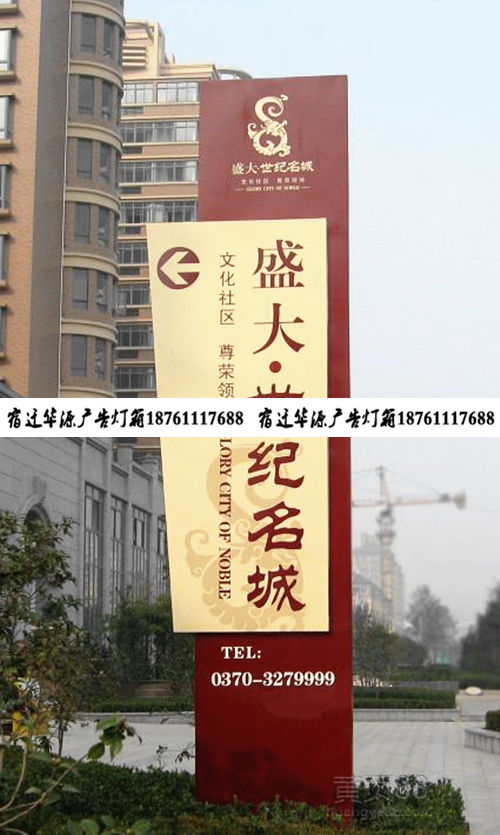 北京企业精神堡垒承建▲精神堡垒批发