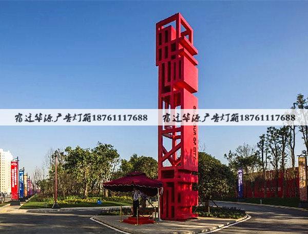 苏州园区精神堡垒价格◆精神堡垒厂家