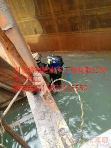 铁岭市水下焊接公司指导报价