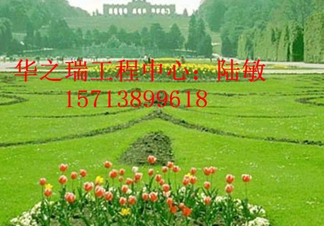 固阳县写节能报告的公司参考案例