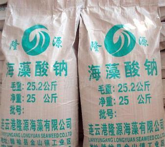 江苏哪里有回收化工原料呢?