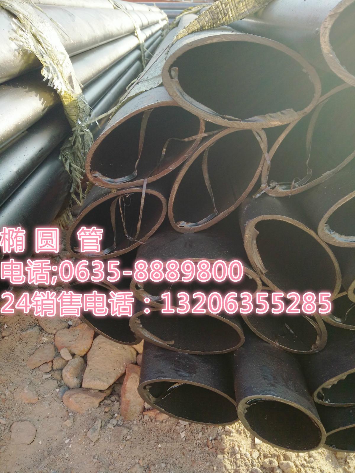 南皮县异型椭圆管厂家