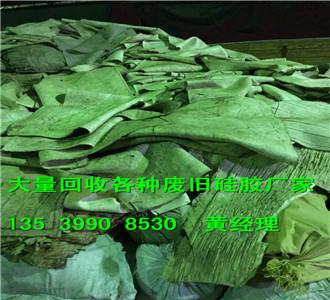 收购 四川内江高温硅胶回收多少钱一吨