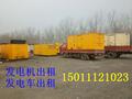 北京盛发伟业机械设备万博matext手机