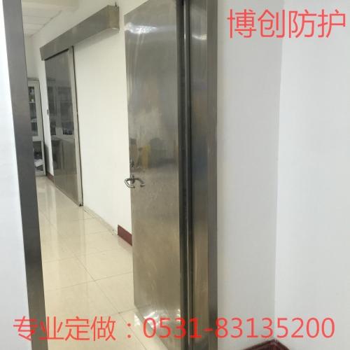 邳州墙体铅板防护