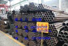 無縫鋼管 天津無縫鋼管廠 無縫鋼管價格 精密無縫鋼管
